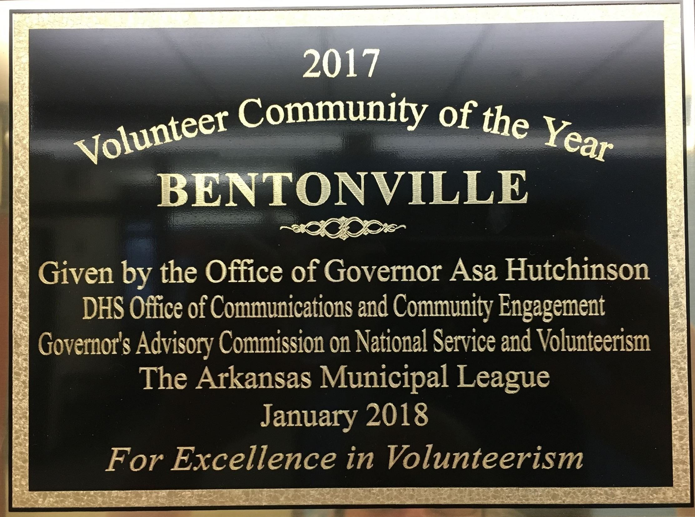 2017 Volunteer Community Award Plaque Photo